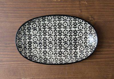 Ravier fleur noire bloomingville - Maison Mathuvu