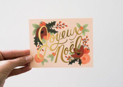 Carte - Joyeux Noël Rifle Paper Co Maison Mathûvû