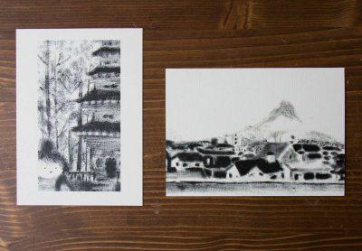 Carte - Paysage Edith silva - Maison Mathuvu