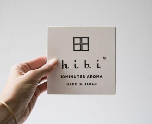 Coffret d'encens - Jaune ou Blanc Hibi - maison mathuvu