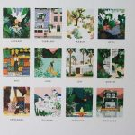Calendrier 2021 - Wanderlust All the ways to say - maison mathuvu