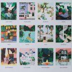 Calendrier 2022 - Wanderlust all the ways to say - maison mathuvu